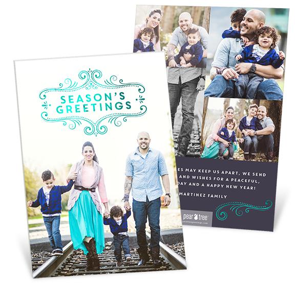 Scrollwork Frame Premium Christmas Cards.jpg